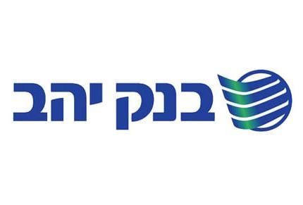 לוגו של בנק יהב למשכנתאות