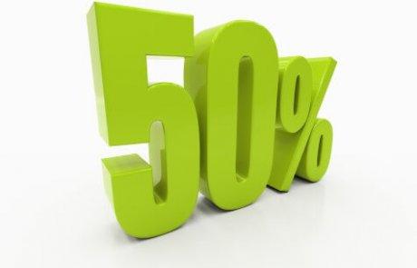 משכנתא 50%
