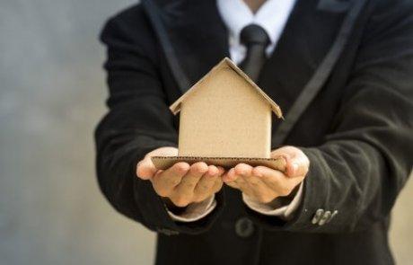 דיור למשתכן – קריטריונים, תנאים, מידע ופרויקטים